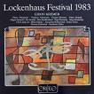 クレーメルの「ロッケンハウス音楽祭1983」 独ORFEO 2924 LP レコード