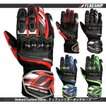 FLAGSHIP FG-W601 Defend Carbon Glove / ディフェンドカーボングローブ