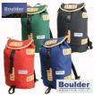 ボルダーマウンテンスタイル パック701 BOULDER MOUNTAIN STYLE,デイパック,バックパック,リュック