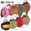 リトルライフ アニマル デイサック2  LITTLELIFE 子供用リュック キッズ用リュックサック 子供用リュックサック