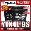YUASA ユアサ YTX4L-BS 互換 YT4L-BS DT4L-BS FTH4L-BS 初期充電済 即使用可