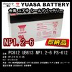 台湾 YUASA ユアサ NP1.2-6 ◆ 新品 ◆ 小形制御弁式鉛蓄電池 ◆ シールドバッテリー ◆ UPS ◆ 互換 PC612 UB613 NP1.2-6 PS-612