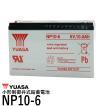 台湾 YUASA ユアサ NP10-6 ◆ 小形制御弁式鉛蓄電池 ◆ 新品 ◆ シールドバッテリー ◆ UPS ◆ 互換 6m10 PE6V12 HP10-6 3FM10 NP8-6