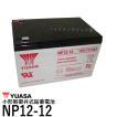 台湾 YUASA ユアサ NP12-12◆小形制御弁式鉛蓄電池◆シールドバッテリー◆UPS Smart-UPS ◆互換WP12-12 NPH12-12 RE11-12 PE12V12F2 PE12V12F2Z GP12120 SU1000J