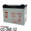 台湾 YUASA ユアサ U1-36E-12 ◆ 新品 ◆ シールドバッテリー ◆ 溶接機 ◆ シニアカー ◆ 互換 EB35 12SN35 SEB35 12SPX33 DJW12-33 BT40-12 LC-V1233P