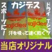 カジデス 当店オリジナル パロディTシャツ 4.1オンス ドライTシャツ