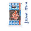 国産二条大麦 丸粒麦茶 400g  煮出し 無添加/無着色/ノンカフェイン
