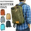 Kletterwerks クレッターワークス リュック バックパック Kletter Day クレッターデイ