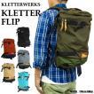 Kletterwerks クレッターワークス リュック バックパック Kletter Flip