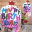 バルーン電報 誕生日バルーン キャラクターとバースデーケーキとイチゴでお祝い 【佐川急便】