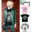 ロックTシャツ / CAT CLAW ROCK(キャット クロー ロック)Tシャツ -HARIKEN-G- ネコ 猫 かっこい バンド レコード コラボT 大きいサイズ 半袖