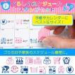 くらしのスケジュールスタンプセット セット内容:イラストゴム印×15本+スタンプパッド(ブルー・ピンク)×各1台+専用ケース×1箱