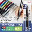 uni ジェットストリーム 多機能ペン 4&1 油性ボールペン:黒、赤、青、緑(ボール径:0.7mm)+シャープペンシル(芯径:0.5mm) 消しゴム付