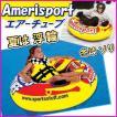 大人気♪1人乗り 直径 109cm エアーチューブ 浮き輪/そり 水遊び 新品 大人 子供