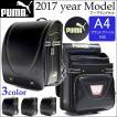 【☆2017年モデル☆PUMA文具セット付き】PUMA(プーマ) ランドセル PB-2839(PB2839) 男の子 A4フラットファイル対応