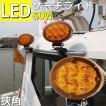 ワークライト LED サーチライト 投光器 作業灯 12v 24v 60w 6000lm 狭角 スポットタイプ