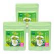 桑の葉茶 粉末 50g×3袋 青汁 国産 (熊本県産) 効能 桑茶 パウダー
