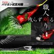 バリカン 芝生 芝刈り機 バロネス コード付バリカン式芝刈り機 CL170 電動