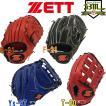 あすつく Bm40周年記念 超限定 復刻 ゼット DYNA ZETT 野球 軟式用 グラブ オーバルラベル ZPG-C zet18ss bm40th