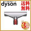 [送料無料] ダイソン 純正 v8 布団ツール dyson v7 | ...