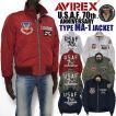AVIREX アヴィレックス アビレックス 6172140 U.S.A.F.70周年記念 TYPE MA-1 フライトジャケット メンズ ミリタリー ブルゾン avirex 正規代理店 送料無料