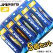 【20%OFF】●メジャークラフト ジグパラ ショート 40g おまかせ爆釣カラー5個セット(3) 【メール便配送可】