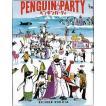 ペンギンパーティ (Pingu-Party) 日本語版