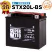65989-90B互換 コスパ最強「3点セット割引」 液入充電済+廃棄バッテリー無料回収+車両ケーブル (65989-97A 65989-97B 65989-97C互換) STX20L-BS 在庫有