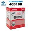 40B19R・初期補充電済 日産純正品 長寿命・保証書付き 使用済みバッテリーの回収も無料 自動車バッテリー