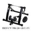 サイクルトレーナー 静音 マグネット負荷調整 黒 自転車トレーナー ローラー台 負荷調整 26〜28インチ ロードバイク 有酸素運動 トレーニング エクササイズ