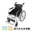 車椅子 TAISコード取得済 アルミ合金製 黒 約11kg 軽量 折り畳み 自走介助兼用 介助ブレーキ付き 携帯バッグ付き ノーパンクタイヤ 自走用車椅子 自走式車椅子
