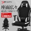 ゲーミングチェア オフィスチェア メッシュ 布地 リクライニングチェア E-WIN 黒グレー R2-GY  高品質 PCチェア 多機能 腰痛対策 ロッキング 在宅 椅子
