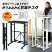 スタンディングデスク 昇降 デスク 在宅 昇降式テーブル 折りたたみ式 高さ調整 キャスター 小さめ コンパクト E-WIN