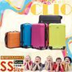 スーツケース 機内持ち込み 小型 超軽量 キャリーバッグ SSサイズ