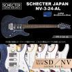 シェクター SCHECTER JAPAN / NV-3-24-AL BLU メイプル指板 ブルー(青) |シェクター・ジャパン NVシリーズ エレキギター 送料無料