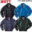 ゼット ZETT グランドコート BOG855 C up0911