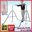折りたたみ鉄棒 ブルー 子供用 室内・屋外使用可