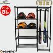 野球 ギアスタンド 収納ラック 整理棚 バット8本収納...