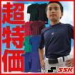 半袖アンダーシャツ 野球 野球 SSK アンダーシャツ SC-STローネック ジュニア用 少年用 SCS120LHJ こどもの日 プレゼント