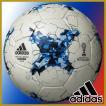 毎日あすつく アディダス adidas サッカーボール 4号球 KRASAVA クラサバ グライダー 検定球 手縫い ホワイト AF4204WB