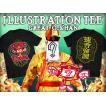 メール便対応: 新日本プロレス NJPW グレート-O-カーン イラスト Tシャツ