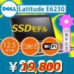 Dell デル 中古 12インチ B5ノートパソコン Latitude E6230 SSD Core i5 メモリ:4GB 6ヶ月保証