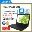 HP 中古 15インチ 大画面ノートパソコン Office選択可   Core i5 メモリ:4GB 6ヶ月保証
