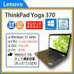 中古 ノートパソコン ダイナブック dynabook Satellite B553  Core i5 SSD512GB メモリ8GB Win10 15.6型 OFFICE 6ヶ月保証