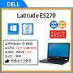 中古 ノートパソコン ダイナブック dynabook R734  Core i5 SSD512GB メモリ8GB Win10 13.3型 OFFICE 6ヶ月保証