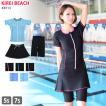 カラー限定 フィットネス 水着 レディース スカート セット セパレート 半袖 大きいサイズ 体型カバー KIREI BEACH KB113 5S〜21LL 送料無料