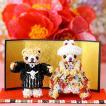 ビーズキット 結婚式 テディベアシリーズ〜和装ウエディングベアセット〜  ビーズマニア
