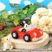ビーズキット 出産祝い Babyギフト〜赤いオープンカー〜  ビーズマニア