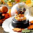 ビーズ キット スノードーム スノードーム〜happy halloween〜  ビーズマニア