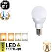 LED電球 E17 調光器対応 ミニクリプトン形 50W/60W 小形電球タイプ LB9717D 濃い電球色2300K 電球色2700K 白色4500K 昼光色6000K